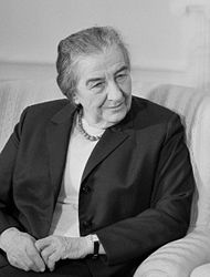 Golda Meir Quotes, Quotations, Sayings, Remarks and Thoughts