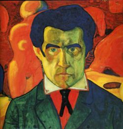 Kazimir Malevich Quotes, Quotations, Sayings, Remarks and Thoughts