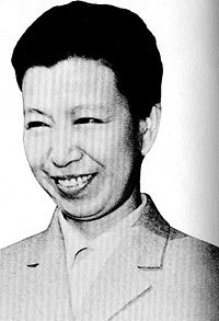 Jiang Qing Quotes, Quotations, Sayings, Remarks and Thoughts