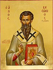 Saint Basil Quotes, Quotations, Sayings, Remarks and Thoughts