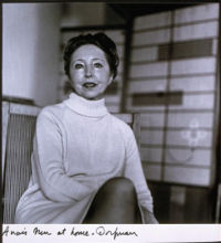 Anais Nin Quotes, Quotations, Sayings, Remarks and Thoughts