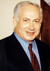 Benjamin Netanyahu Quotes, Quotations, Sayings, Remarks and Thoughts
