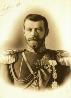 Nicholas II Quotes, Quotations, Sayings, Remarks and Thoughts