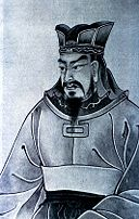 Sun Tzu Quotes, Quotations, Sayings, Remarks and Thoughts