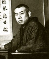 Junichiro Tanizaki Quotes, Quotations, Sayings, Remarks and Thoughts