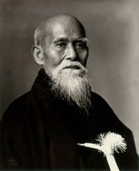 Morihei Ueshiba Quotes, Quotations, Sayings, Remarks and Thoughts