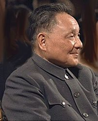 Deng Xiaoping Quotes, Quotations, Sayings, Remarks and Thoughts