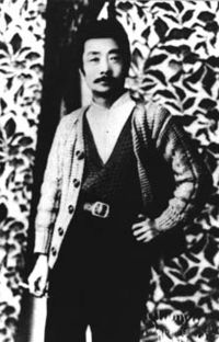 Lu Xun Quotes, Quotations, Sayings, Remarks and Thoughts