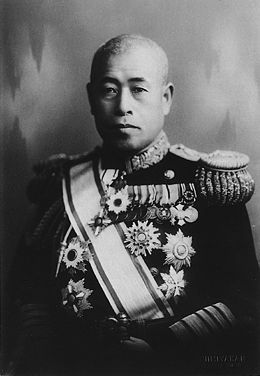 Isoroku Yamamoto Quotes, Quotations, Sayings, Remarks and Thoughts