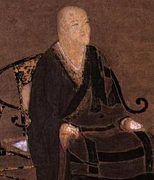 Dogen Zenji Quotes, Quotations, Sayings, Remarks and Thoughts