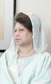 Khaleda Zia Quotes, Quotations, Sayings, Remarks and Thoughts
