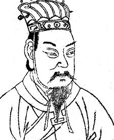 Cao Cao Quotes, Quotations, Sayings, Remarks and Thoughts