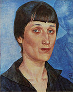 Anna Akhmatova Quotes, Quotations, Sayings, Remarks and Thoughts