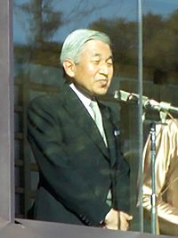 Akihito Quotes, Quotations, Sayings, Remarks and Thoughts