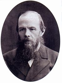 Fyodor Dostoevsky Quotes, Quotations, Sayings, Remarks and Thoughts