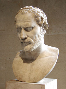 Demosthenes Quotes, Quotations, Sayings, Remarks and Thoughts