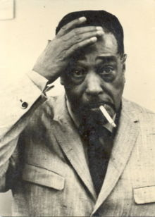 Duke Ellington Quotes, Quotations, Sayings, Remarks and Thoughts