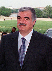 Rafik Hariri Quotes, Quotations, Sayings, Remarks and Thoughts