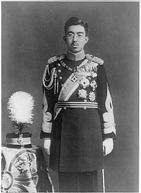 Hirohito Quotes, Quotations, Sayings, Remarks and Thoughts