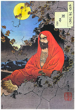 Bodhidharma Quotes, Quotations, Sayings, Remarks and Thoughts